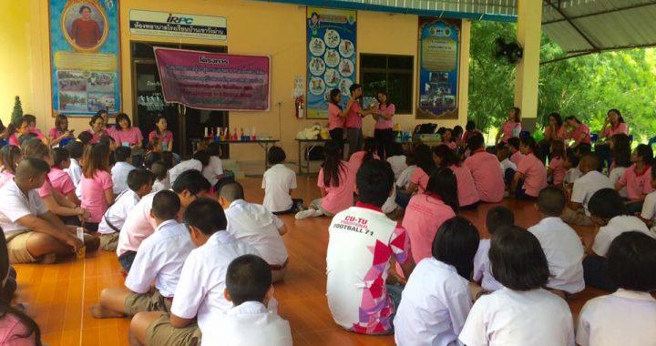 JANGAN LUPAKAN MASYARAKAT EKONOMI ASEAN: PERLUNYA PENERAPAN PENDIDIKAN BILINGUAL DI SEKOLAH